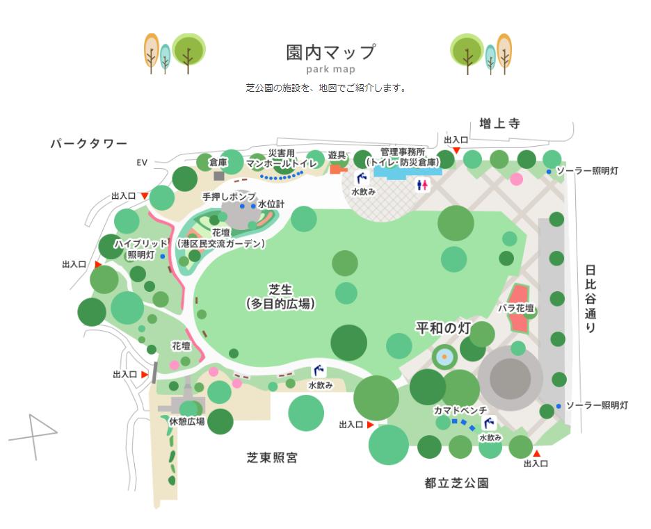 芝公園の園内マップの画像